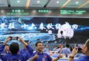China in all likelihood to try its Chang'e five Moon touchdown on Tuesday