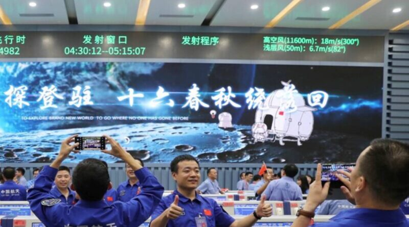 China in all likelihood to try its Chang'e five Moon touchdown on Tuesday-Techconflict.com