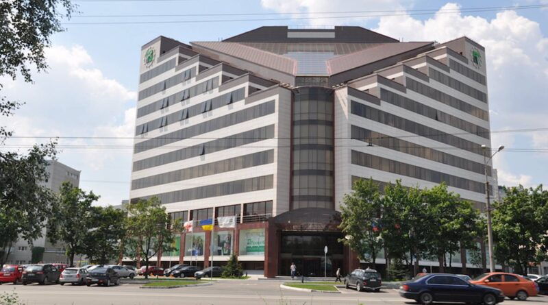 The US extends civil forfeiture in the PrivatBank case