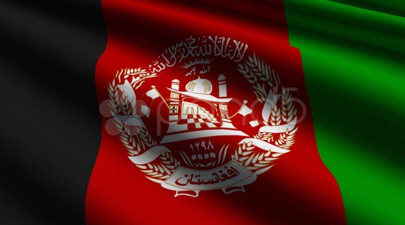 Afghanistan: three former senators jailed in bribery case